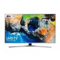 "Samsung 40"" 4K Ultra HD Pro HDR Freesat HD LED TV"