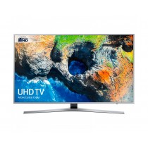 "Samsung 49"" 4K Ultra HD Pro HDR Freesat HD LED TV"